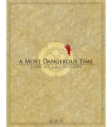 Produkt A Most Dangerous Time