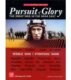 Produkt Pursuit of Glory